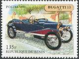 Benin 1998 Vintage Cars