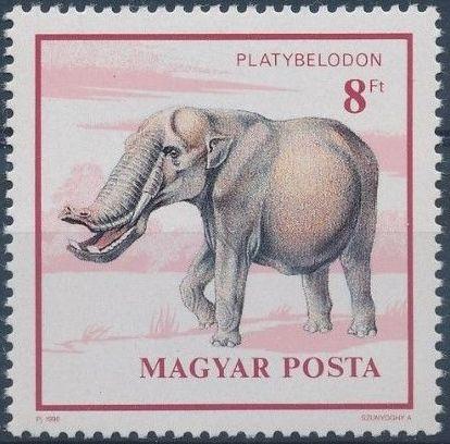 Hungary 1990 Prehistoric Animals e.jpg