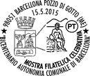 Italy 2015 0313 PMa