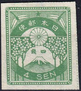 Japan 1923 Yokohama Earthquake e.jpg