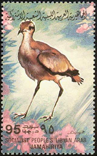 Libya 1982 Birds o.jpg