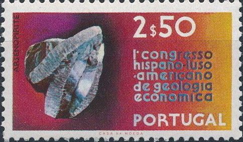 Portugal 1971 1st Spanish-Portuguese-American Economic Geology Congress b.jpg