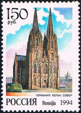 Russian Federation 1994 Cathedrals of World f.jpg
