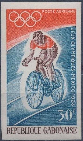 Gabon 1968 19th Summer Olympic Games Mexico City f.jpg