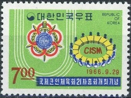 Korea (South) 1966 21st General Assembly of the International Military Sports Council (CISM)
