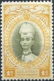 Malaya-Kelantan 1937 Sultan Ismail