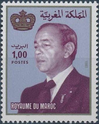Morocco 1983 King Hassan II