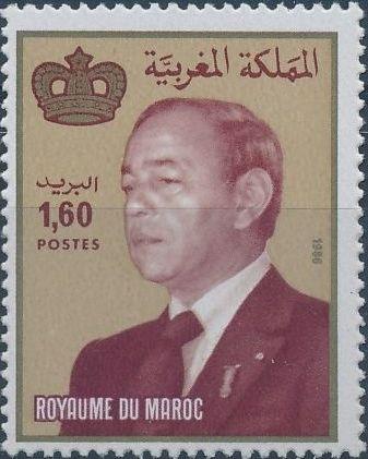 Morocco 1987 King Hassan II