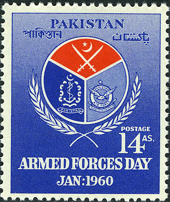 Pakistan 1960 Armed Forces Day b.jpg