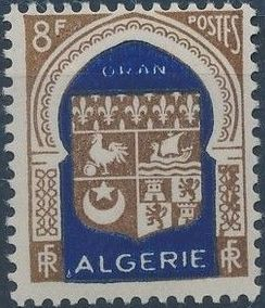 Algeria 1948 Coat of Arms (2nd Group) a.jpg