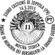 Italy 2015 0289 PMa