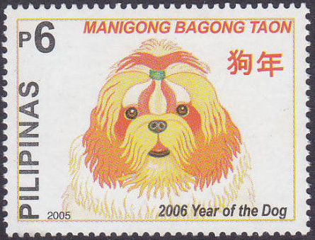 Philippines 2005 Year of the Dog - 2006