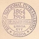 Portugal 1964 1st Centenary of the Banco Nacional Ultramarino PMa.jpg