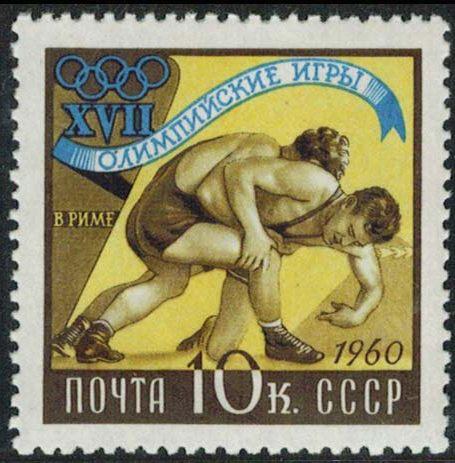 Soviet Union (USSR) 1960 17th Olympic Games, Rome b.jpg