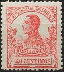 Spanish Guinea 1912 Alfonso XIII i.jpg