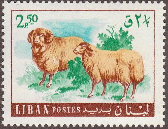 Lebanon 1968 Farm Animals c.jpg