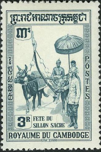Cambodia 1960 Feast of the Sacred Furrow c.jpg
