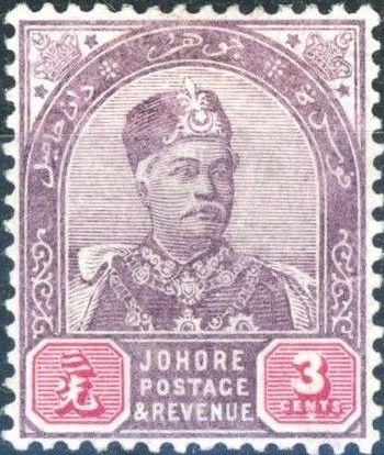 Malaya-Johore 1894 Sultan Abubakar b.jpg