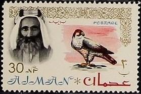 Ajman 1964 Sheik Rashid bin Humaid al Naimi and Fauna i.jpg
