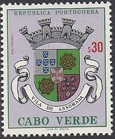 Cape Verde 1961 Arms of Towns of Cape Verde d.jpg