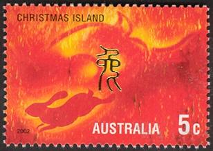 Christmas Island 2002 Year of the Horse f.jpg