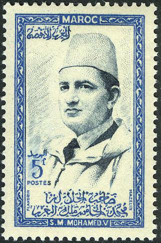 Morocco 1956 King Mohammed V