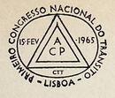 Portugal 1965 1st National Traffic Congress PMa.jpg
