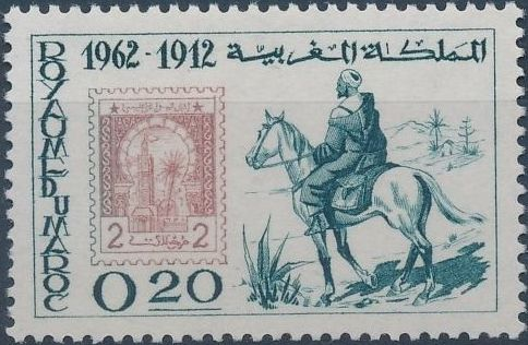 Morocco 1962 Day of the Stamp