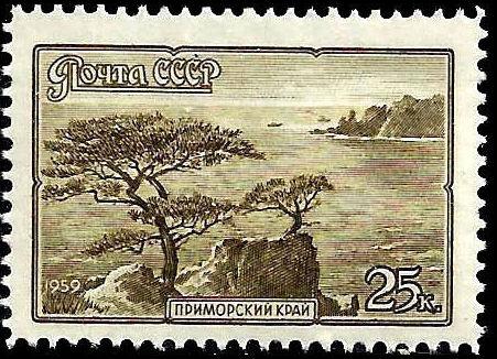 Soviet Union (USSR) 1959 Nature of USSR e.jpg