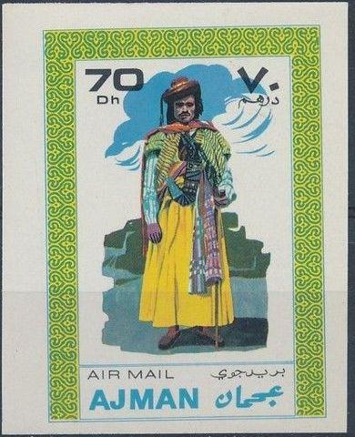 Ajman 1968 National Costumes l.jpg