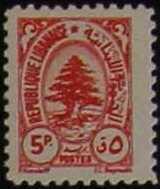 Lebanon 1946 Cedar of Lebanon a.jpg