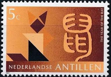 Netherlands Antilles 1997 Signs of the Chinese Calendar