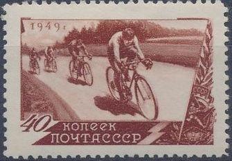 Soviet Union (USSR) 1949 Sports d.jpg