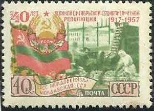 Soviet Union (USSR) 1957 40th Anniversary of Great October Revolution (3rd Issued) l.jpg