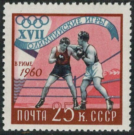 Soviet Union (USSR) 1960 17th Olympic Games, Rome e.jpg