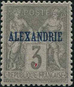 "Alexandria 1899 Type Sage Overprinted ""ALEXANDRIE"" c.jpg"