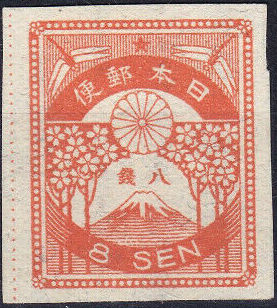 Japan 1923 Yokohama Earthquake g.jpg