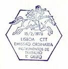 Portugal 1978 Work Tools PMa.jpg