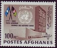 Afghanistan 1962 United Nations Day g.jpg
