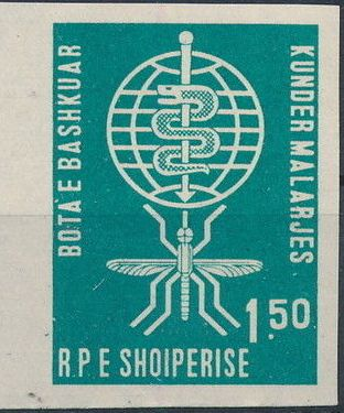 Albania 1962 Malaria Eradication e.jpg