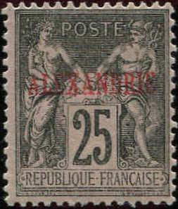 "Alexandria 1899 Type Sage Overprinted ""ALEXANDRIE"" k.jpg"