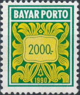 Indonesia 1990 Postage Due Stamps