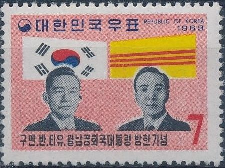 Korea (South) 1969 Visit of President Nguyen Van Thieu of Viet Nam