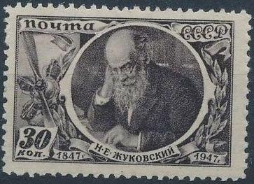 Soviet Union (USSR) 1947 Nikolai E. Zhukovski a.jpg