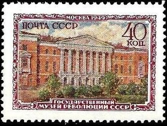 Soviet Union (USSR) 1950 Moscow Museums f.jpg