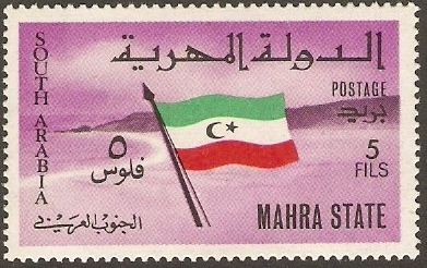 Aden-Mahra State South Arabia 1967 Flag of the State a.jpg