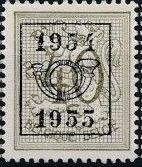 Belgium 1954 Heraldic Lion with Precancellations d.jpg
