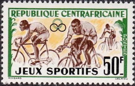 Central African Republic 1962 Abidjan Games b.jpg