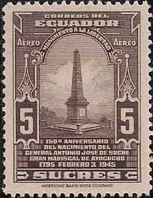 Ecuador 1945 150th Birth Anniversary Gen. Antonio Jose de Sucre - Air Post Stamps e.jpg