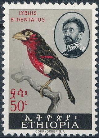 Ethiopia 1962 Ethiopian Birds (1st Group) d.jpg